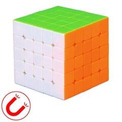 Moyu QIYI M Series Magnetic Speed Magic Cube Five Layers Cube Puzzle Toys (Colour)