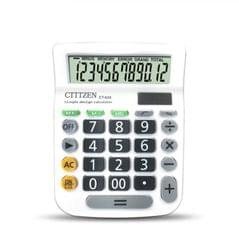 CT628 Color Button Calculator Mini Portable 12-bit Office Dual Power Calculator