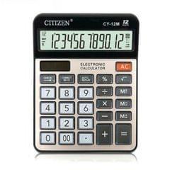GTTTZEN CY12M Calculator Dual Power 12-bit Financial Small Office Supplies Desktop Calculator