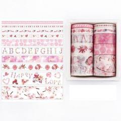 10 PCS/Box Fantasy Ocean Beautiful Plants Leaves Paper Tape DIY Decoration for Handbook Masking Tape Adhesive Tape (Lush Peach Blossoms)