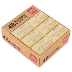 2 PCS 12 Pieces/BoxDeli 7535A 4B Eraser Drawing Exam Boxed Rubber Student Art Drawing Rubber