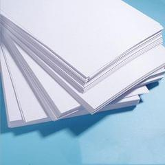 White A4 Printing Paper Double-coated Copy Paper for Office, Style:80G White 500 Sheets