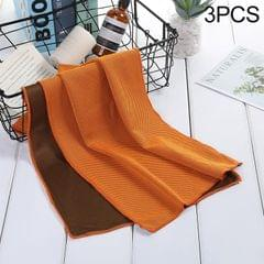 3 PCS Absorbent Polyester Quick-drying Breathable Cold-skinned Fitness Sports Portable Towel (Croci)