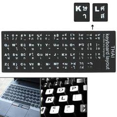 Thai Learning Keyboard Layout Sticker for Laptop / Desktop Computer Keyboard (Black)