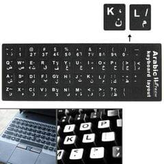 Arabic Learning Keyboard Layout Sticker for Laptop / Desktop Computer Keyboard (Black)
