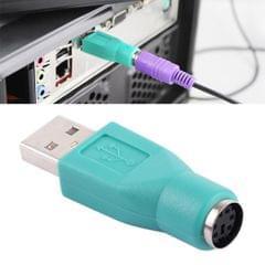 USB A Plug to mini DIN6 female Adapter (Green)