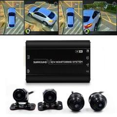 DV360-3DB 360 Seamless Surround View Digital Video Recorder  Car DVR, Support TF Card / Loop Recording / Parking Video with 4 Cameras