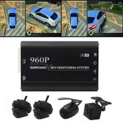 DV360-3D 360 Seamless Surround View Digital Video Recorder  Car DVR, Support TF Card / Loop Recording / Parking Video with 4 Cameras