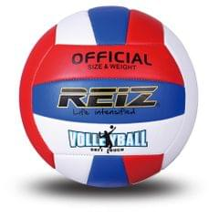 Official No. 5 Volleyball Training Racing Competition Game Soft Leather Ball