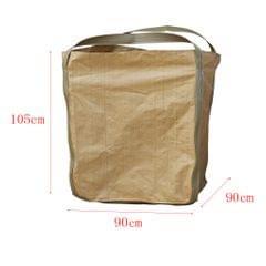 2t FIBC Bulk Bag Super Sack Storage 3.3x3.3x3.9' w/ Duffle Top & 2 Handle