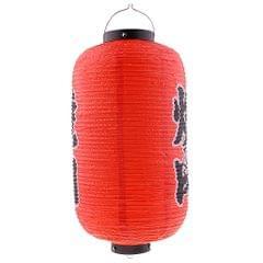PVC Waterproof Folding Traditional Japanese Style Hanging Lantern Chochin F