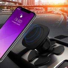 360 Degree Universal Car Magnetic Holder Mount for Mobile Phones White