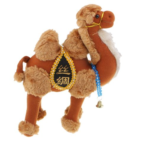 1Pcs Plush Camel Toy Creative Stuffed Camel Doll for Xmas Gift About 23cm
