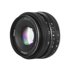 35mm F1.7 Large Aperture Manual Prime Fixed Lens