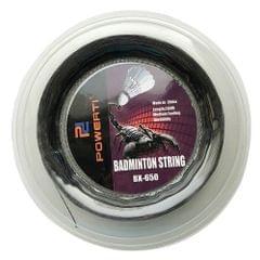 600FT 0.72mm Badminton Racket String Badminton Training Racket String Resilient  Replacement Badminton String