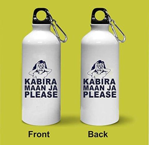 Crazy Sutra Classic Printed Kabira Maan Ja Sipper | Funky One Liner Sipper | Funky Quotes printed water sipper bottle gift for boyfriend gift for girlfriend gift for husband gift for wife gift for friend fruit infuser gifting online (600ml) [Sipper_KabiraMaanJa_C]