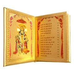 Aryshaa Gold Plated Aarti Sangrah Book (Pack of 1)