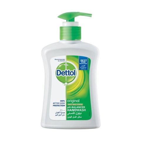 صابون سائل غسول اليدين الأصلي 200 مل