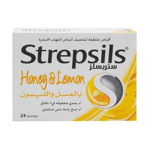 ستربسلز بالعسل والليمون 24قرص