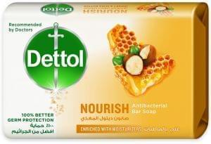 بار صابون مضاد للبكتيريا مغذي 165جم بالعسل
