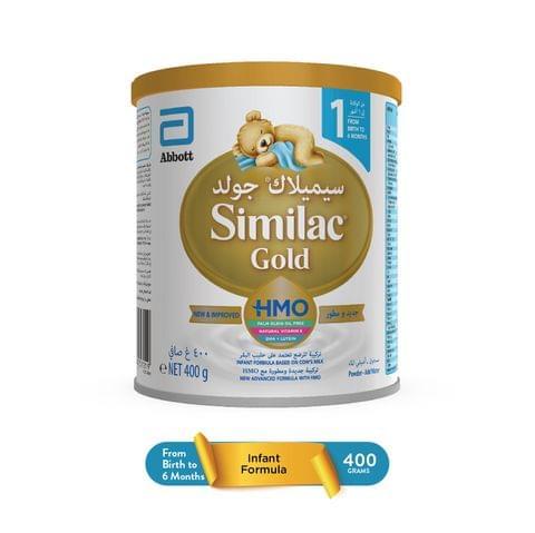 سيميلاك 1 جولد 400 جرام