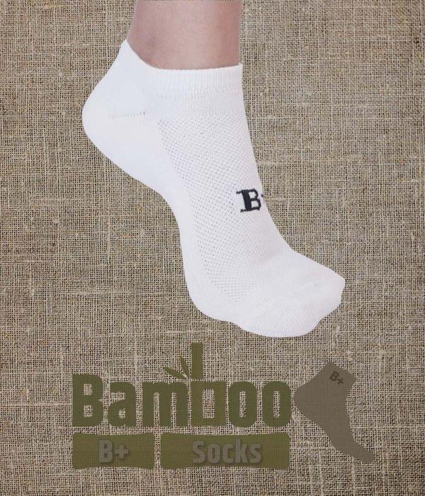 Bamboo Socks – Ankle Length