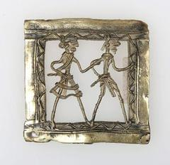 Brass  Jali  small
